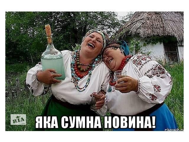 бу Продам чистую ГО, название содержит слово «правозащита» в Киеве