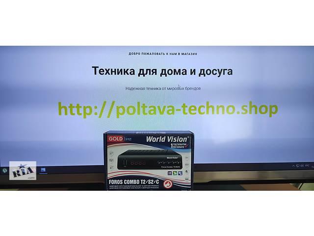 продам  World Vision Foros Combo Т2+S2  IPTV Wi-Fi бу в Полтаве