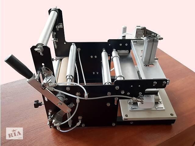 Напівавтоматична машина етикетувальна- объявление о продаже  в Києві
