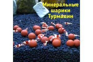 Креветки, улитки Ампулярии. Домики, шарики минералы турмалин, корм для креветок