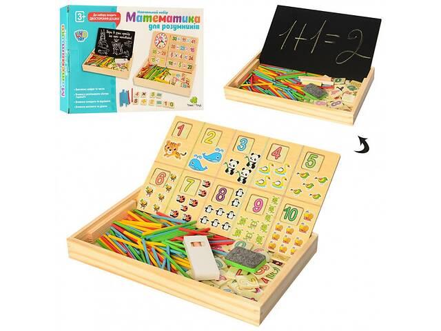 Деревянная игра Обучение счету для умников- объявление о продаже  в Запорожье