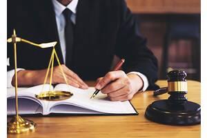 Адвокат, услуги адвоката, юридическое обслуживание