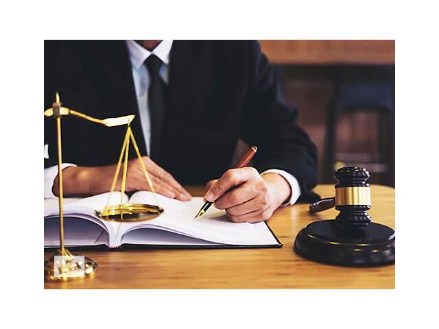 Адвокат, услуги адвоката, юридическое обслуживание- объявление о продаже  в Харкові