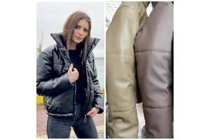 Модная женская зимняя куртка пуховик укороченная с эко кожи на силикон 3 цвета