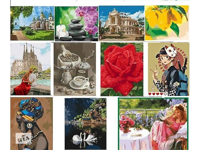 бу Картина по номерам Лимон Букет Цветы Раскраска Девушка с книгой Лебеди Пейзаж природа кофе люди пара любовь кот Париж в Херсоне