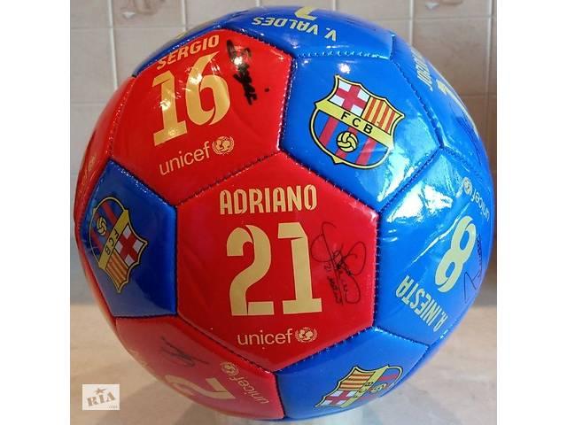 купить бу М'яч футбольний в Одесі