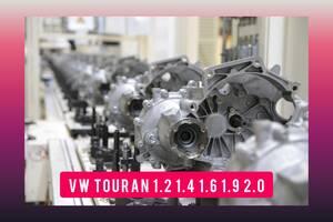 КПП VW TOURAN TDI TSI Дизель Бензин 1. 2 1. 4 1. 6 1. 8 1. 9 2. 0 ТОУРАН 1,2 1,4 1,6 1,9 2,0 Купить Мкпп