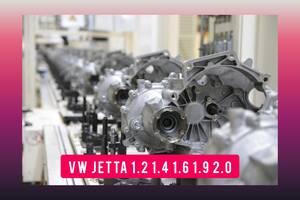 ТОП КПП VW JETTA 2004-2020 TDI TSI 1. 2 1. 4 1. 6 1. 8 1. 9 2. 0 Джетта Коробка передач 1,2 1,4 1,6 1,9 2,0 Купить Мкпп