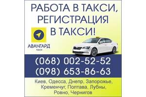 Водитель такси(без вступительных)