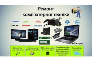 Ремонт комп'ютерів, ноутбуків та їх продаж. Установка windows