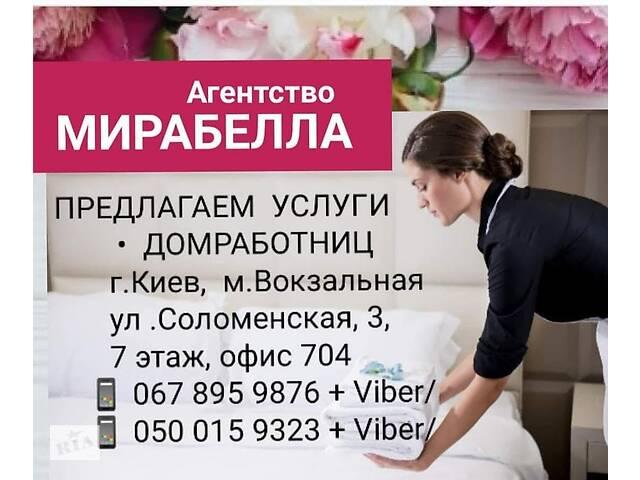 Требуется Домработница с проживанием, вахта 15/15