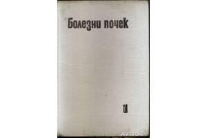 Книга Болезни почек Г Маждраков . Н Попов . Медицина