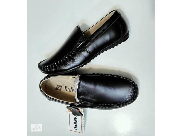Туфлі шкіряні для хлопчиків 27-36 розмір.- объявление о продаже  в Краматорську