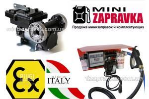 Насос для перекачки бензина, керосина, дизтоплива 50л/мин EX50 230V AC ATEX Piusi (Италия) F0037300A