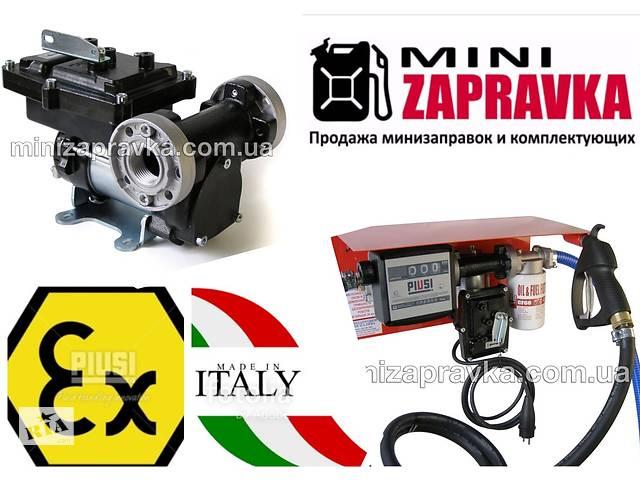 бу Насос для перекачки бензина, керосина, дизтоплива 50л/мин EX50 230V AC ATEX Piusi (Италия) F0037300A в Луцке
