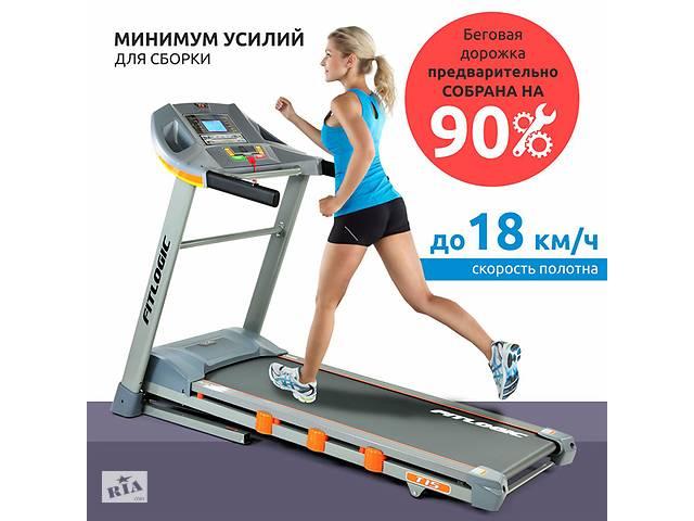 купить бу Беговая дорожка для дома FitLogic Т15 в Днепре (Днепропетровск)