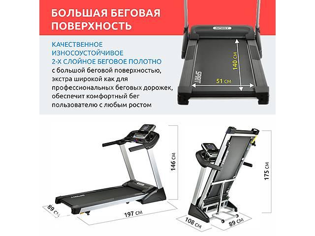 Беговая дорожка для дома премиум класса Spirit Esprit XT 185.16(Кредит)- объявление о продаже  в Днепре (Днепропетровск)
