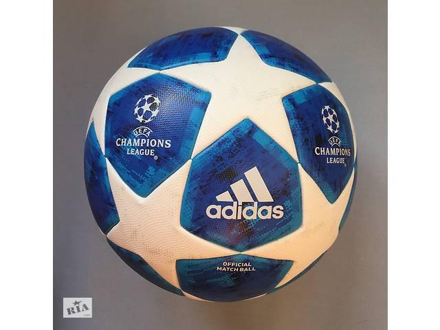 купить бу М'яч футбольний ADIDAS FINALE 18 OMB CW4133 (розмір 5). Оригінал в Києві