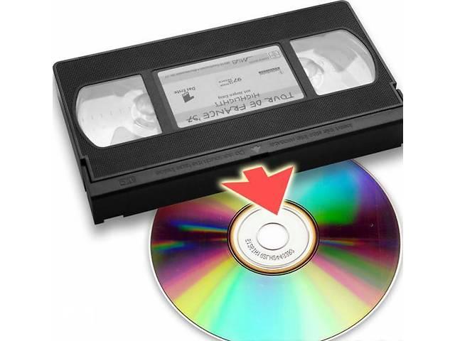 Оцифровка видеокассет профессионально