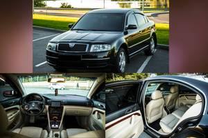 Предоставляю  комфортабельный автомобиль VIP класса Skoda SUPER B, с водителем, для празднования...
