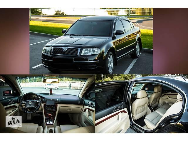 Предоставляю  комфортабельный автомобиль VIP класса Skoda SUPER B, с водителем, для празднования... - объявление о продаже  в Винницкой области