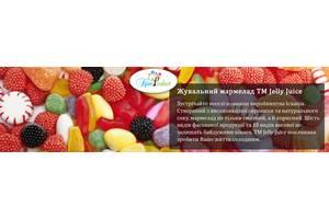 Жевательный мармелад от импортера - Испания Jelly Juice