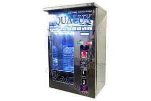 Автоматы для продажи воды.