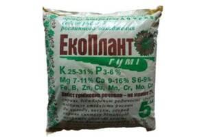 Экоплант Гуми органическое удобрение, в пакетах по 5 кг