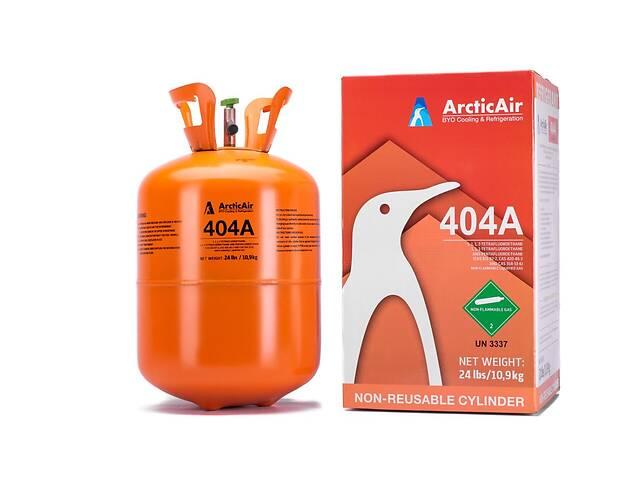 Фреон Freon Refrigerant 404a- объявление о продаже  в Черновцах