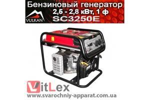 Генератор бензиновый Вулкан (Vulkan) 2,5-10 кВт