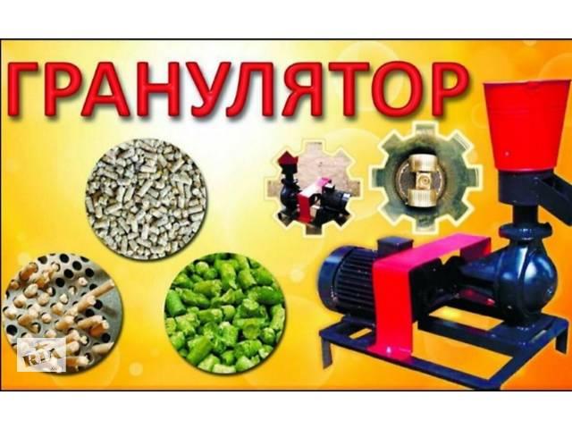 Гранулятор- объявление о продаже  в Хмельницькому