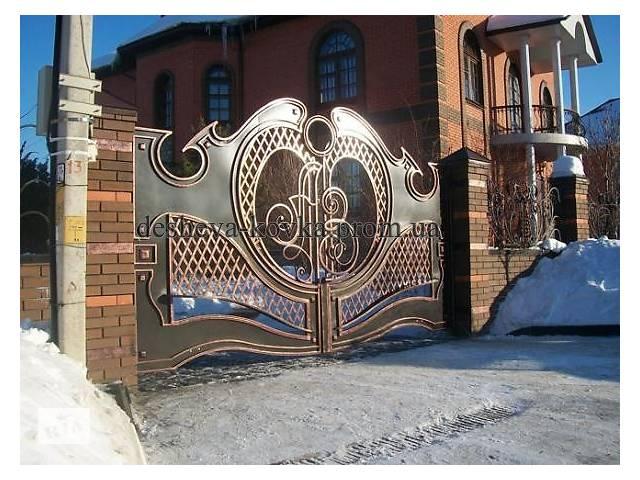 Кованые ворота с калиткой- объявление о продаже   в Украине