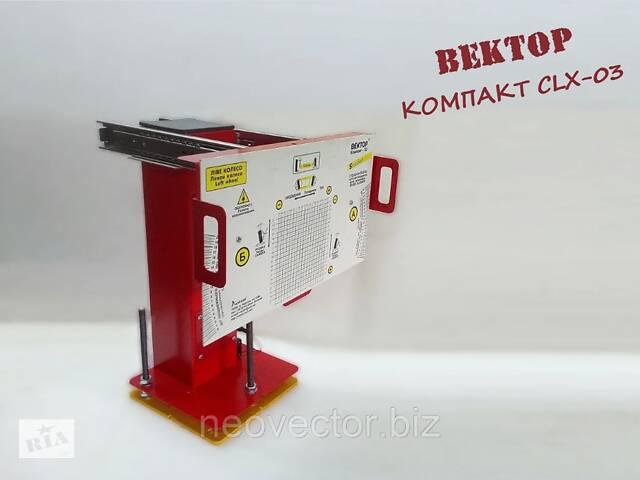 Лазерный стенд развал-схождения Вектор-Компакт-03- объявление о продаже  в Черкассах