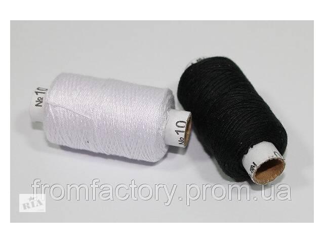 купить бу Нитки №10 (черные, белые, черные\белые) 10шт.:Белые в Харкові