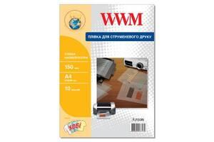 Пленка для печати WWM A4, 150мкм,10л, for inkjet, translucent (FJ150IN)