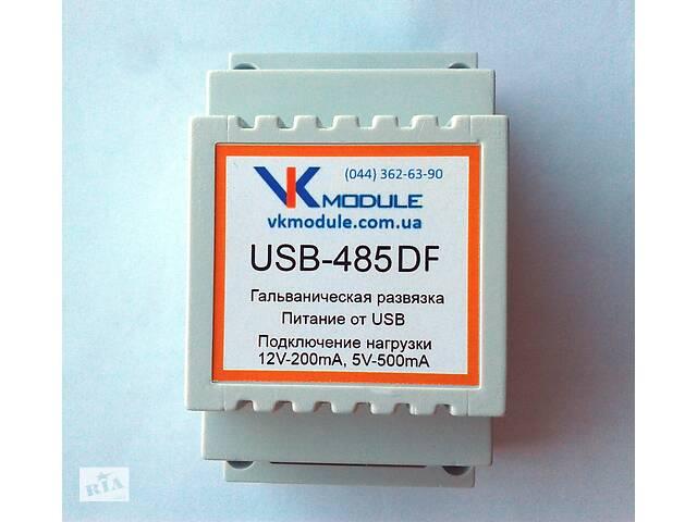 продам Преобразователь интерфейсов USB-485DF бу в Запорожье