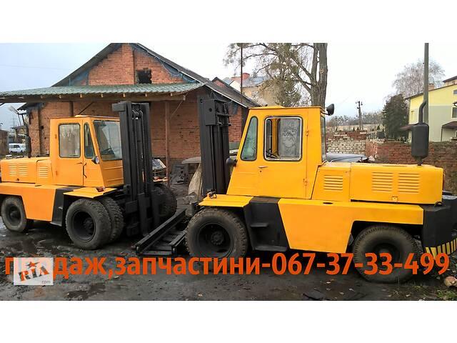 продам ремонт львовских погрузчиков бу  в Украине