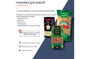 Упаковка для бакалеи / Гибкая упаковка / Упаковка оптом / Упаковка для пищевых продуктов