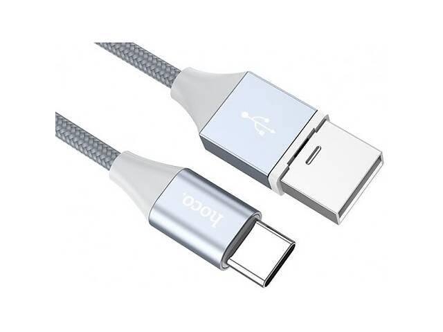 USB кабель Type-C HOCO-U40В Gray magnetic (Код товара:13241)- объявление о продаже  в Харкові