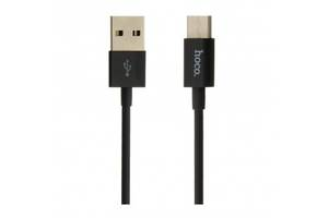 USB кабель Type-C HOCO-X23 Black (Код товара:10246)
