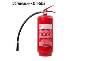 Огнетушитель ОП-5.
