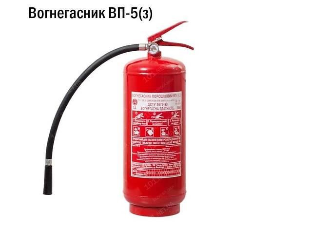 бу Огнетушитель ОП-5. в Киеве