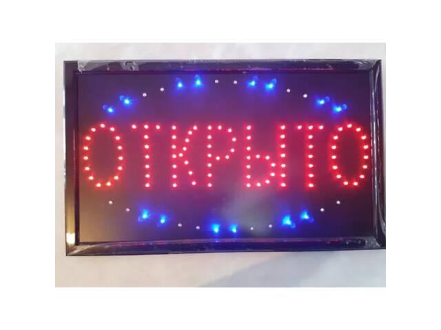 купить бу Вывеска светодиодная торговая Kronos LED табличка реклама ОТКРЫТО на русском языке 48х25 см (par_48х25Otkr) в Киеве