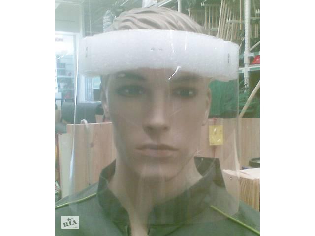 продам Защитный экран, щиток для лица. (НЕ МЕДИЦИНСКОЕ ИЗДЕЛИЕ) бу в Ужгороде