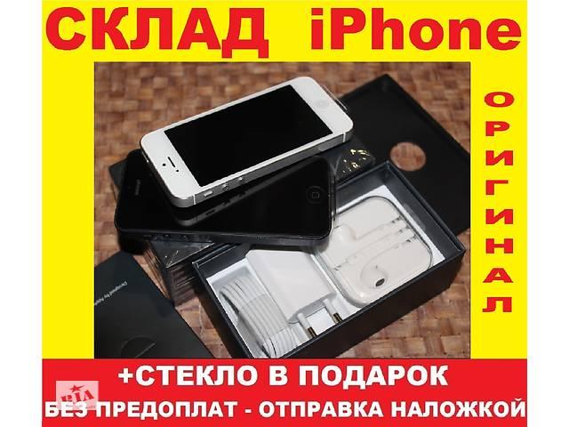 продам IPhone 5 64Gb [NEW в заводской плёнке]оригинал 100% NEVERLOCK 10шт (без аванса (+подар. стекло защитное бу в Хмельницком