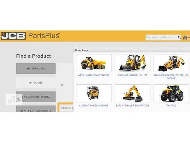 JCB Parts Plus - установка каталога оригинальных запчастей JCB!- объявление о продаже  в Днепре (Днепропетровск)