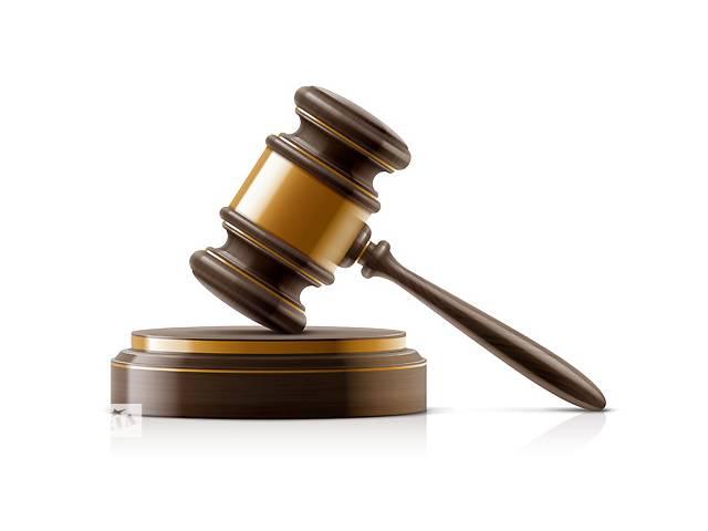 Профессиональные услуги адвоката. Все виды юридических услуг.- объявление о продаже   в Украине