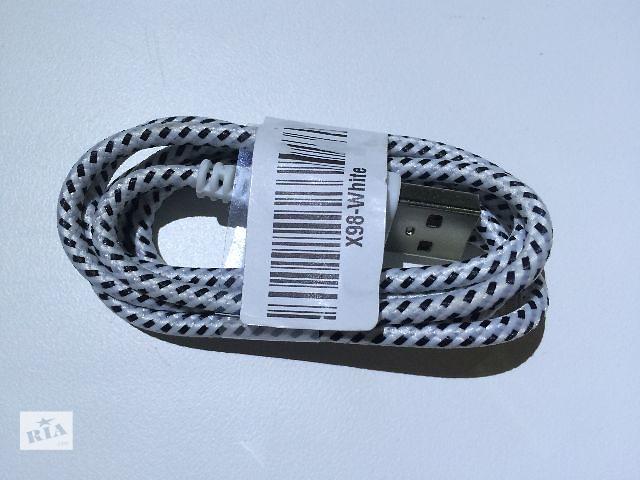 Кабель USB, зарядка, шнур для iphone 5, 5S, 6, 6+ айфон - объявление о продаже  в Одессе