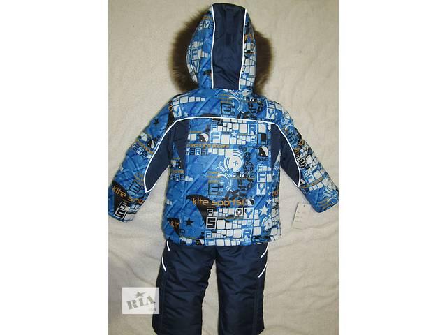 Качественная зимняя курточка и полукомбинезон размеры 92, 98, 104, 110- объявление о продаже  в Харькове