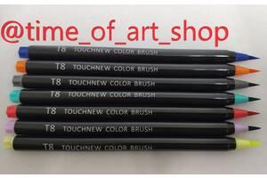 Акварельные маркеры TouchNew BRUSH 60 цветов. TouchFive. Доставка бесплатно